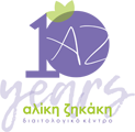 Aliki Zikaki Logo